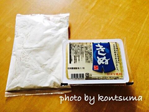 ホットケーキミックス 絹ごし豆腐