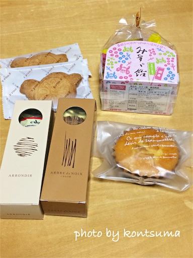 上田 お菓子 エトワール 飯島商会