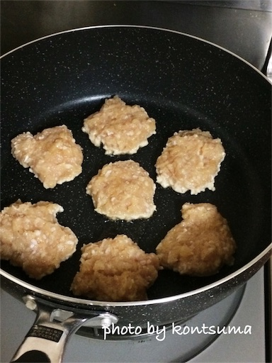 鶏むね肉 つくね