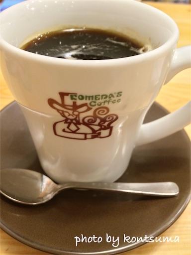 コメダ コーヒー