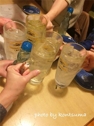 オフ会 乾杯