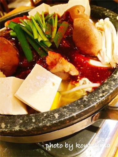 西中島南方 まんてん タッカルビ地鶏鍋