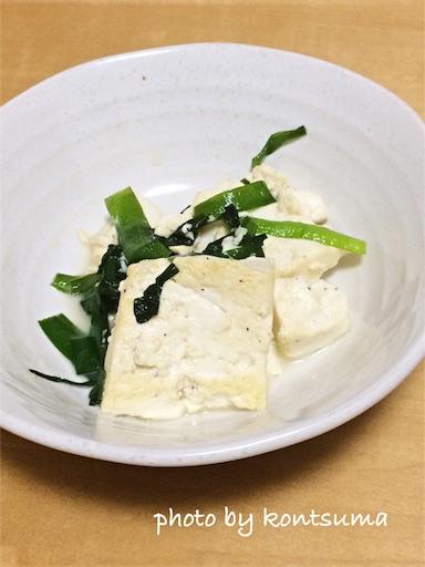 にらと豆腐