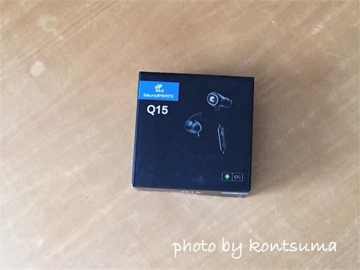 Bluetooth イヤホン Q15
