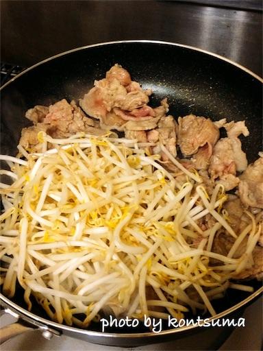 豚肉ともやしのしそ醤油炒め