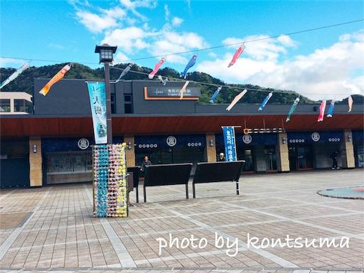 スペーシア 鬼怒川温泉駅