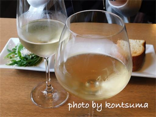 コマキネ ワイン