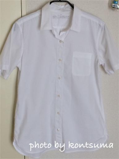 無印良品 半袖 シャツ