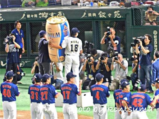サントリードリームマッチ2018 MVP 三浦大輔