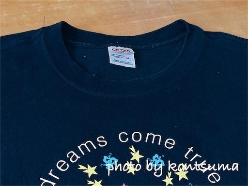 Tシャツ 首元 カット