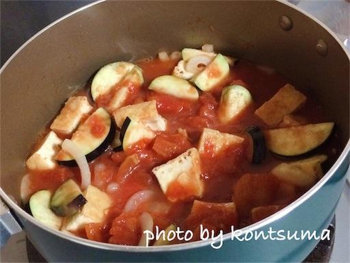 なすと厚揚げのトマト煮