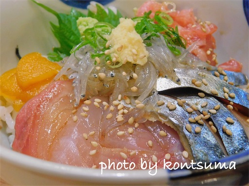 沼津海いち 4色ランチ丼