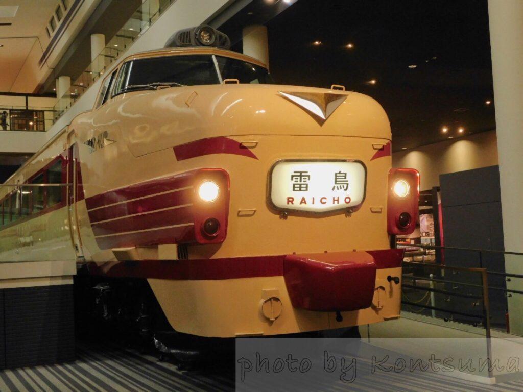 京都鉄博クハ489形