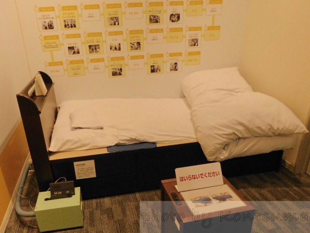 京都鉄博 仮眠室