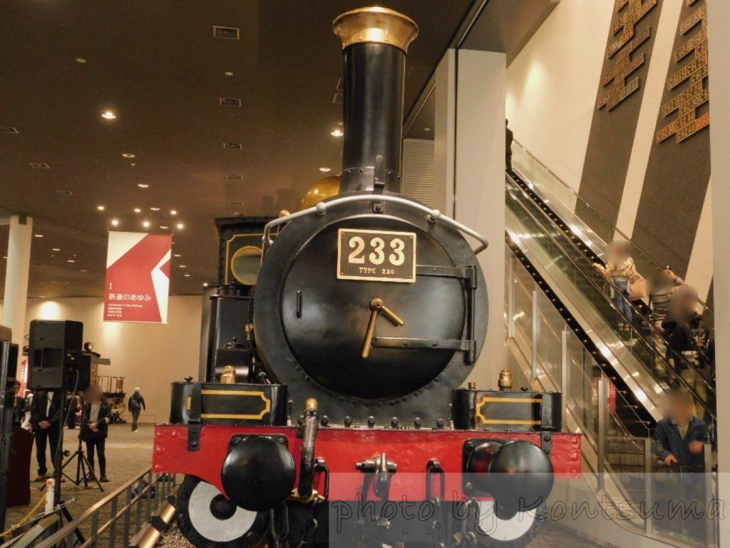 京都鉄博230形233号機