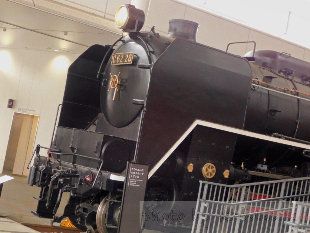 京都鉄博C62系