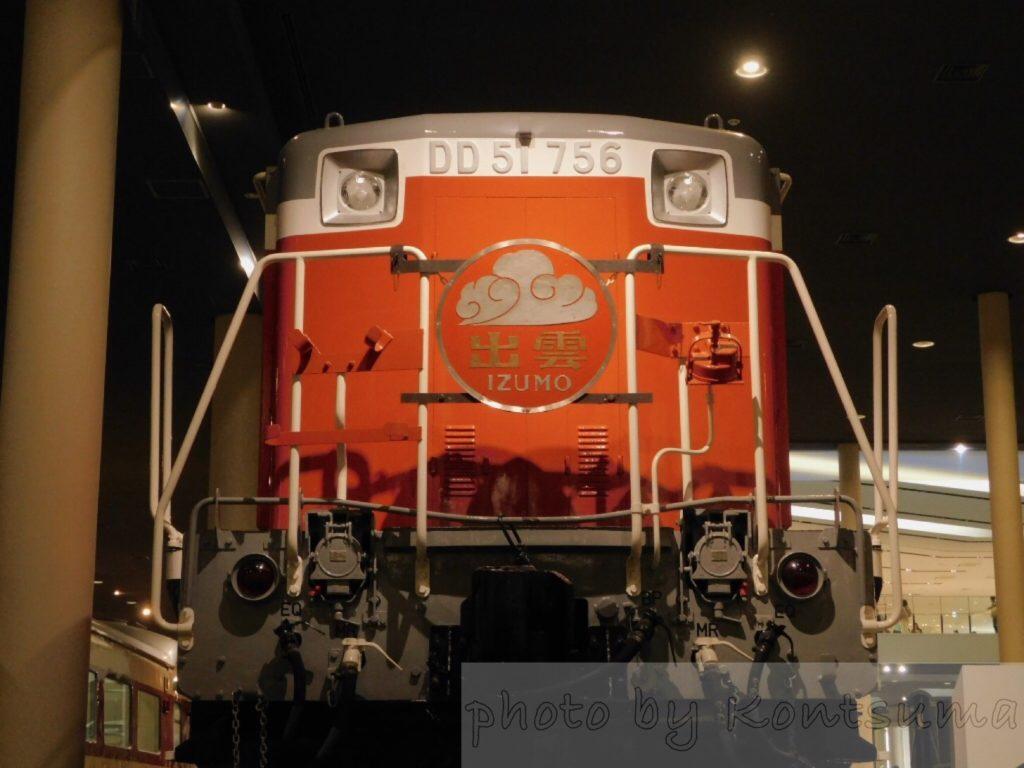 京都鉄博DD51形756号機