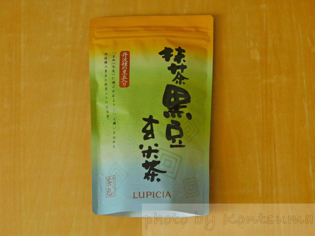 ルピシア抹茶黒豆玄米茶