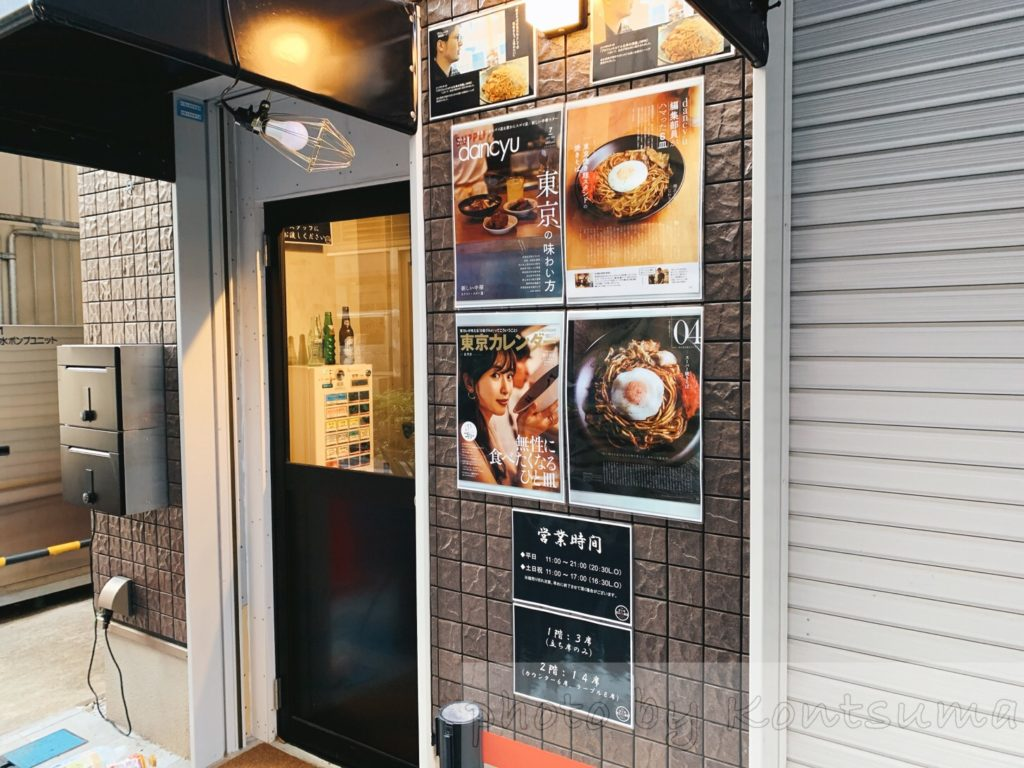 焼き麺スタンド入口